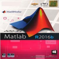 Matlab R2016b -اورجینال