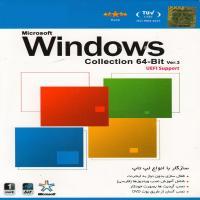 Microsoft Windows collection 64-Bit ver.3 -اورجینال