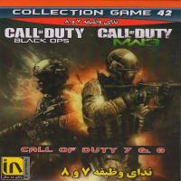 CALL of DUTY 7- 8  ندای وظیفه -اورجینال