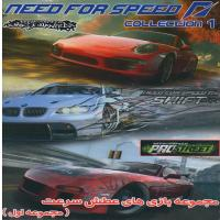 NEED FOR SPEED COLLECTION 1 -اورجینال