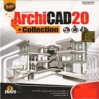 ArchiCAD 20 + collection -اورجینال