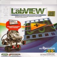 آموزش LabVIEW -اورجینال