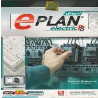 آموزش  ePLAN electric p8 -اورجینال