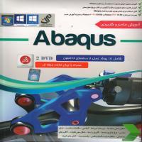 آموزش جامع و کاربردی Abaqus -اورجینال
