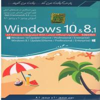 Windows 10 & 8.1 -اورجینال