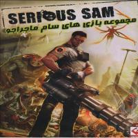 مجموعه بازی های سام ماجراجو -اورجینال