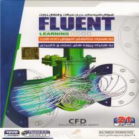 آموزش شبیه سازی جریان سیالات و انتقال حرارت FLUENT -اورجینال