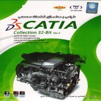 طراحی و مدلسازی قطعات صنعتی CATIA collection 32 bit ver 2 -اورجینال