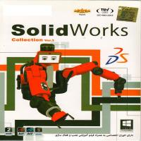 Solid Works collection ver3 -اورجینال
