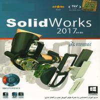 Solid Works 2017-64bit -اورجینال