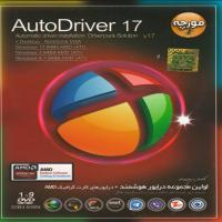 اولین مجموعه درایور هوشمند+درایورهای کارت گرافیک AutoDriver 17-AMD -اورجینال
