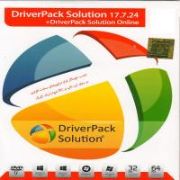 Driver Pack Solution 17.7.24 +Driver Pack Solution Online -اورجینال