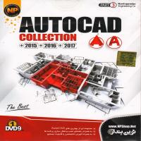 AUTOCAD COLLECTION +2015+2016+2017 -اورجینال