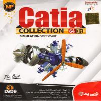 Catia collection 64 bit -اورجینال