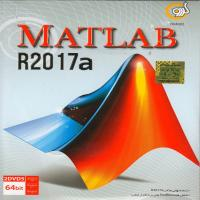 MATLAB R2017a -اورجینال