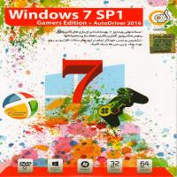 Windows 7 SP1 -Gamers Edition + AutoDriver 2016 -اورجینال