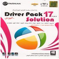 Driver Pack Solution17.7.33.3+آموزش-اورجینال