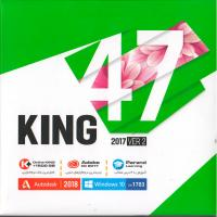 king47 - 2017VER2-اورجینال