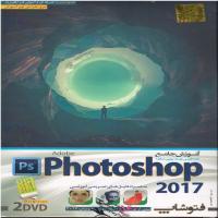 آموزش جامع AdabPhotoshop2017pc-اورجینال