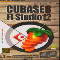 آموزش جامع CUBASE8 & FL Studio12-اورجینال