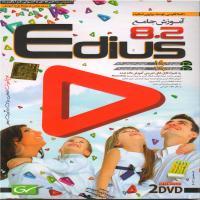 آموزش جامع Edius8.2-اورجینال