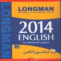 دیکشنری لانگمن2014ENGLISH For Advanced Learners-اورجینال