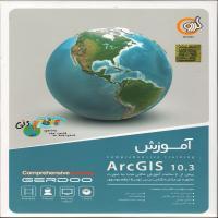 آموزش ArcGIS10.3-اورجینال
