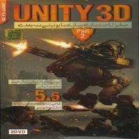 صفرتا صد بازی سازی PART2 UNITY5.5 3D-اورجینال