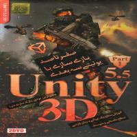 صفرتا صد بازی سازی PART1 UNITY5.5 3D-اورجینال