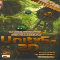 صفرتا صد بازی سازی PART2 UNITY5.5 2D-اورجینال