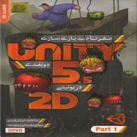 صفرتا صد بازی سازی PART1 UNITY5.5 2D-اورجینال