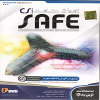 آموزش جامع csi SAFE  مدرس: مهندس محمد امین یوسفی مقدم-اورجینال