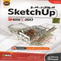 آموزش جامع SKETCHUP 2017 PART1 -اورجینال