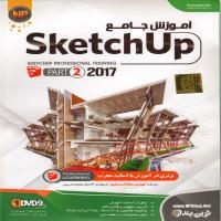 آموزش جامع SKETCHUP 2017 PART2 -اورجینال