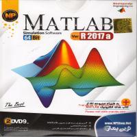 نرم افزار MATLAB ver R2017a 64bit-اورجینال