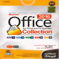 نرم افزار Microsoft Office Collection 2016-اورجینال