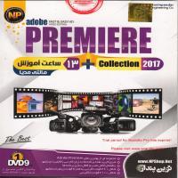 نرم افزارadabe PREMIERE Collection 2017+ 13ساعت آموزش-اورجینال