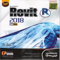 نرم افزار Revit R 2018 64Bit-اورجینال