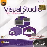 نرم افزار Visual Studio 2017 Enterprise-اورجینال
