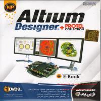 نرم افزار Altium Designer + protel collection-اورجینال