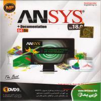 نرم افزار ANSYS + Documentation Ver18.0 64Bit-اورجینال