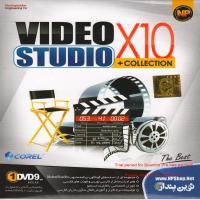 نرم افزار VIDEO STUDIO X10+ COLLECTION-اورجینال