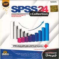 نرم افزار SPSS24+ Collection-اورجینال