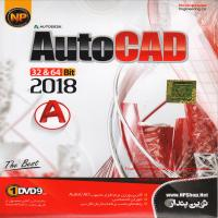 نرم افزار AutoCAD 2018A 32&64 Bit-اورجینال