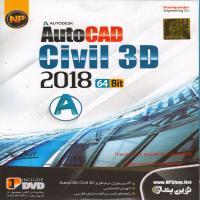 نرم افزار AutoCAD Civil 3D 2018 A 64 Bit -اورجینال
