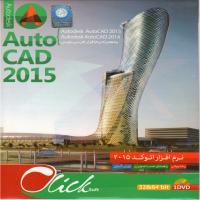 نرم افزار AutoCAD 2015-اورجینال