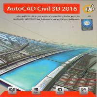 نرم افزار AutoCAD Civil 3D 2016-اورجینال