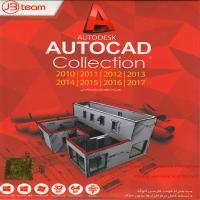نرم افزار AUTOCAD Collection 2010/11/12/13/14/15/16/17-اورجینال
