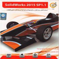 نرم افزار SolidWorks 2015 SP1.1-اورجینال