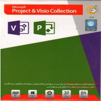 نرم افزار Microsoft Project& Visio Collection-اورجینال